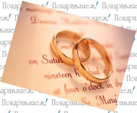Полгода свадьбы поздравление