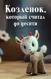 Он меня посчитал!!! Вот теперь он и Вас посчитал!!!(опрос) - 396 ответов -  Обо всём на свете - Форум Дети Mail.ru