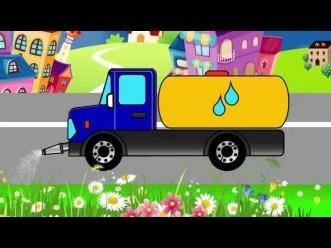 Картинка поливальная машина для детей на прозрачном фоне