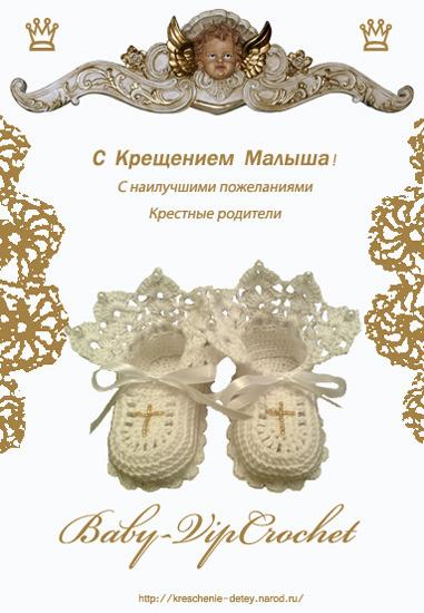 Поздравления с крестинами девочки в стихах красивые короткие