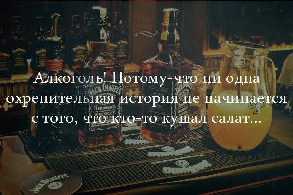 Вербным, картинки пятница прикольные алкоголь