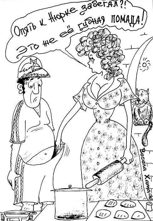 Прикольные картинки по теме измена жены