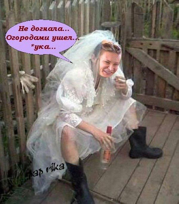 Свадебные прикольные картинки с надписями ржачные, ворде 2007 сделать