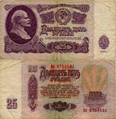 деньги в ломбарде под залог паспорта